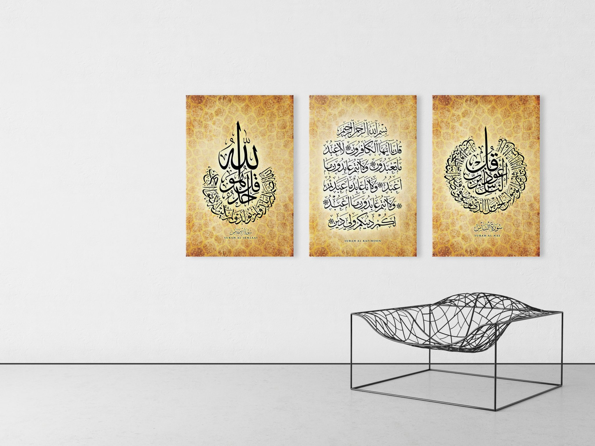 Quran collection – mockup