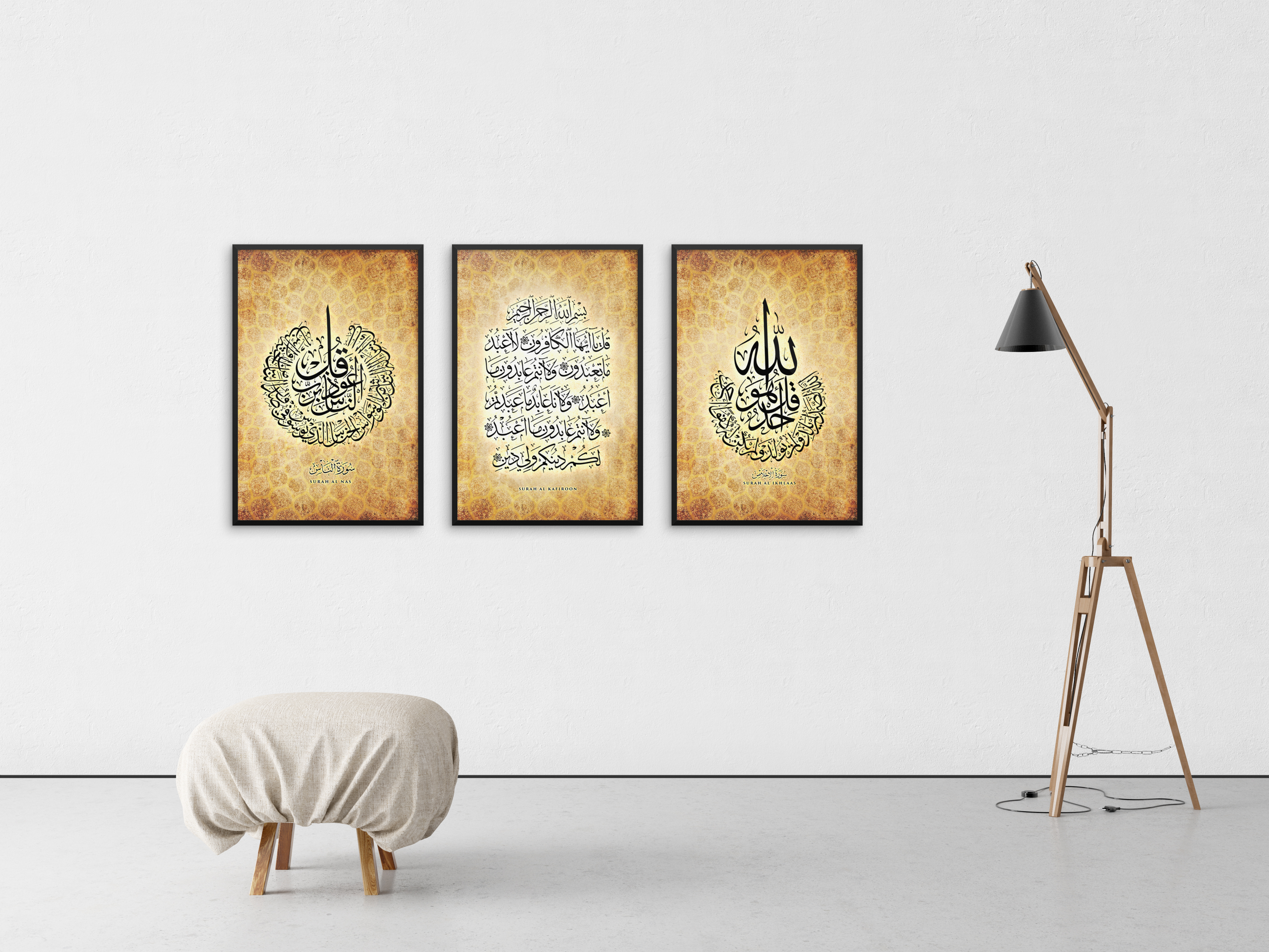 Quran collection – posters mockup