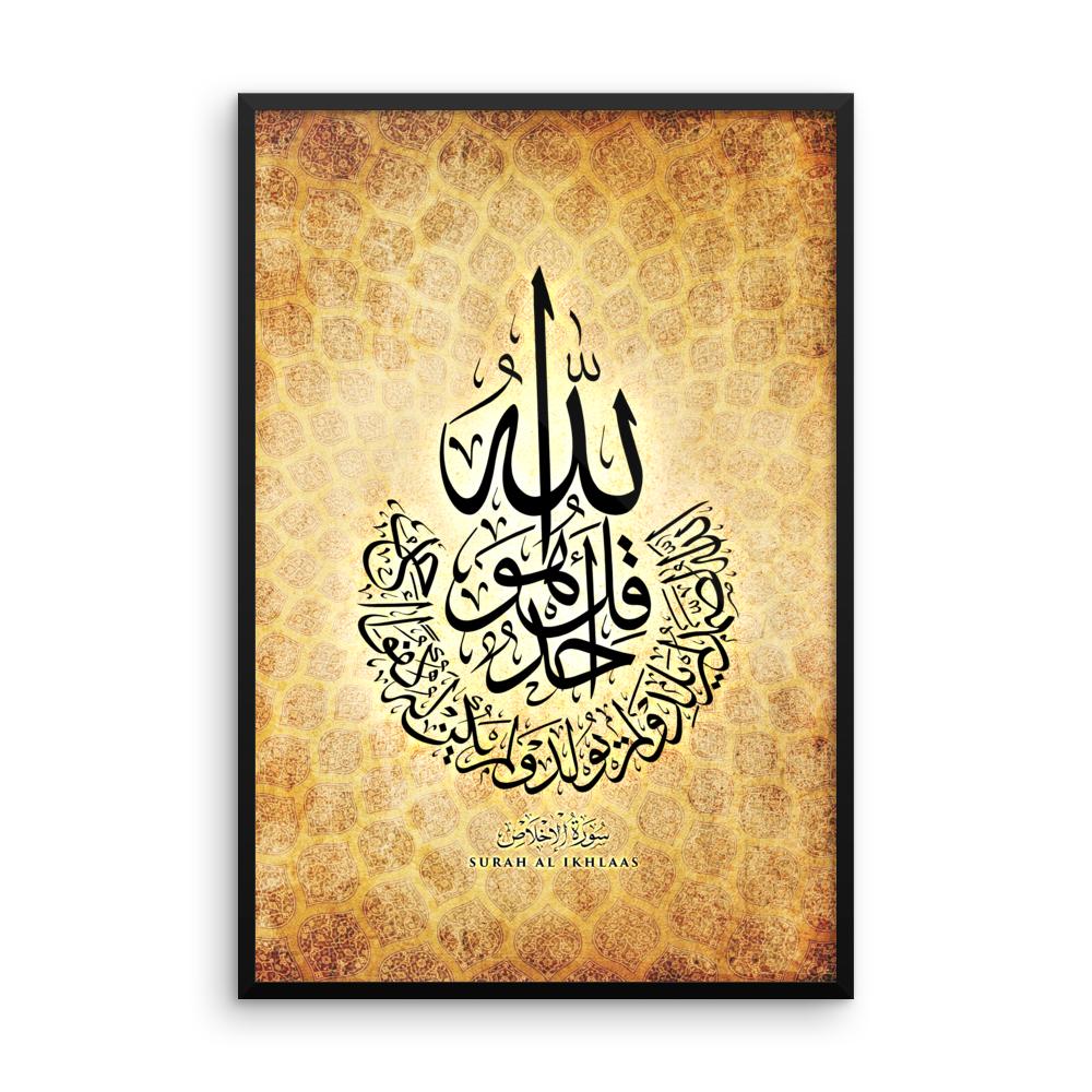 Surah al ikhlas poster buy online for Buy art posters online